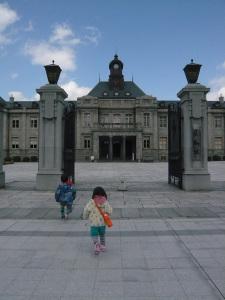 文翔館(ぶんしょうかん)