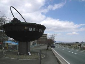 鍋太郎(なべたろう)