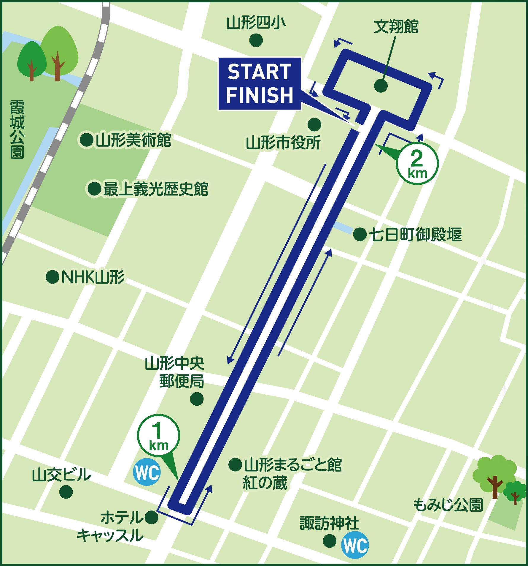 """3km""""七日町フェスラン""""コースマップ"""